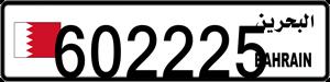 602225