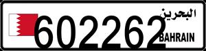 602262
