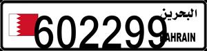 602299