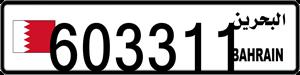 603311