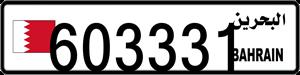 603331