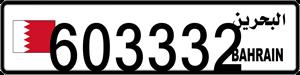 603332
