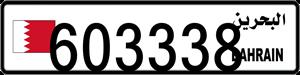 603338