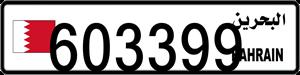 603399