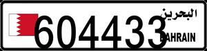 604433