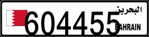 604455