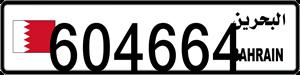 604664