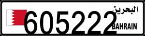 605222