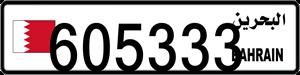 605333