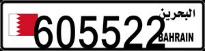 605522