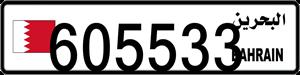 605533