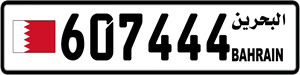 607444