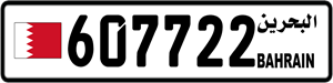 607722
