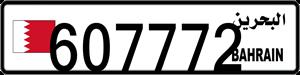 607772