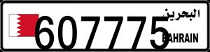 607775