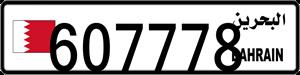 607778