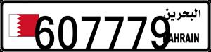 607779