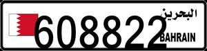 608822