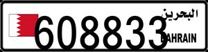 608833