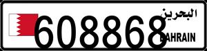 608868