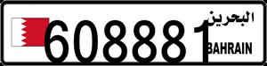 608881