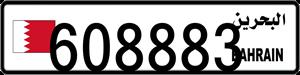 608883