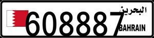 608887