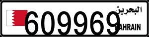 609969