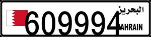 609994