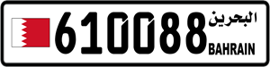 610088