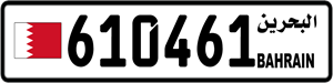 610461