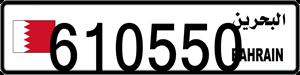 610550