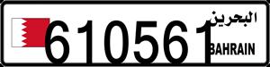 610561