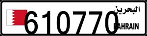 610770