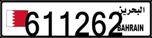 611262