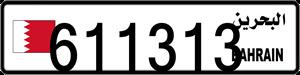 611313