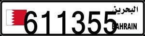 611355