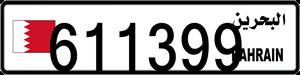 611399
