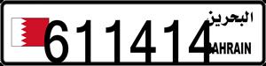611414