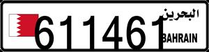 611461
