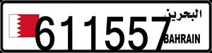 611557