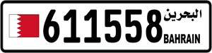 611558