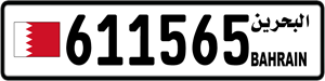 611565