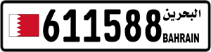 611588