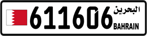 611606
