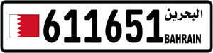 611651