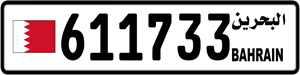 611733