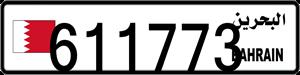 611773
