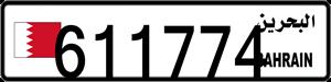 611774