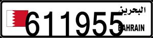 611955